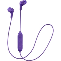 JVC HA-FX9BT (фиолетовый)