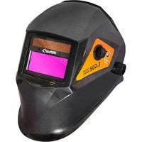 ELAND Helmet Force-502.3 Pro