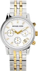 Часы майкл корс купить в рб на каких сайтах купить часы