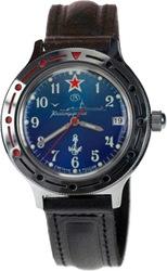 Купить часы командирские минск часы ben10 купить