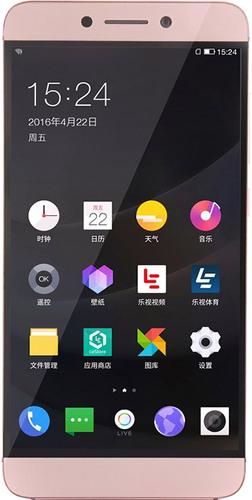 c64cb2bc0363 LeEco Le 2 X620 32GB Rose Gold смартфон купить в Минске
