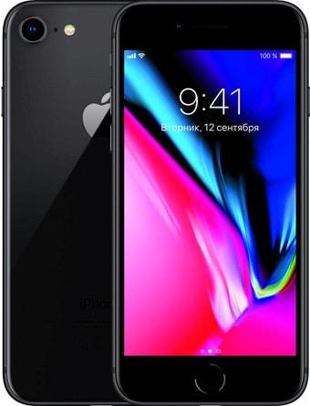 apple iphone 8 64gb серый космос