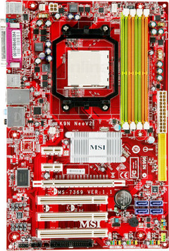 MSI K9N Neo V2 Driver Download
