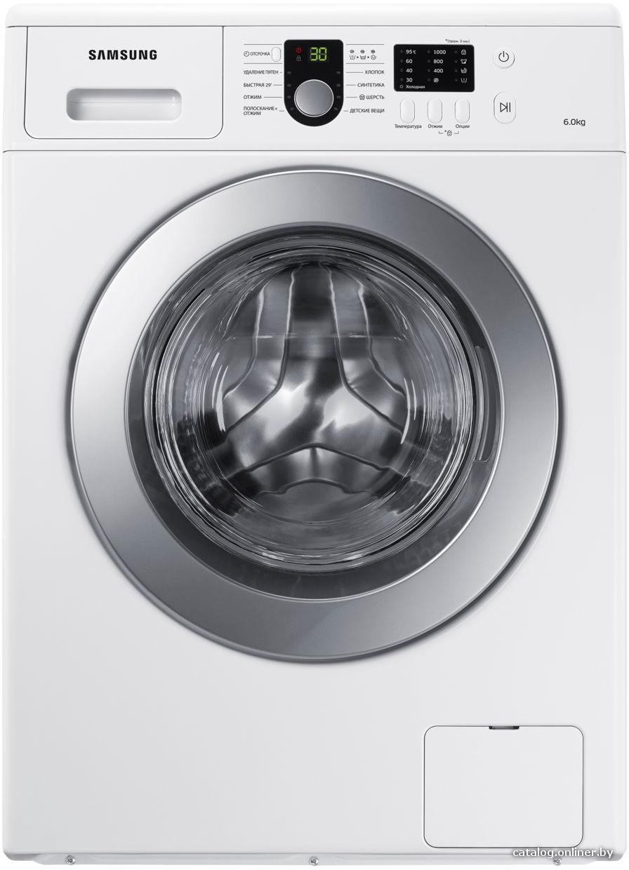 стиральная машинка самсунг р 805 инструкция
