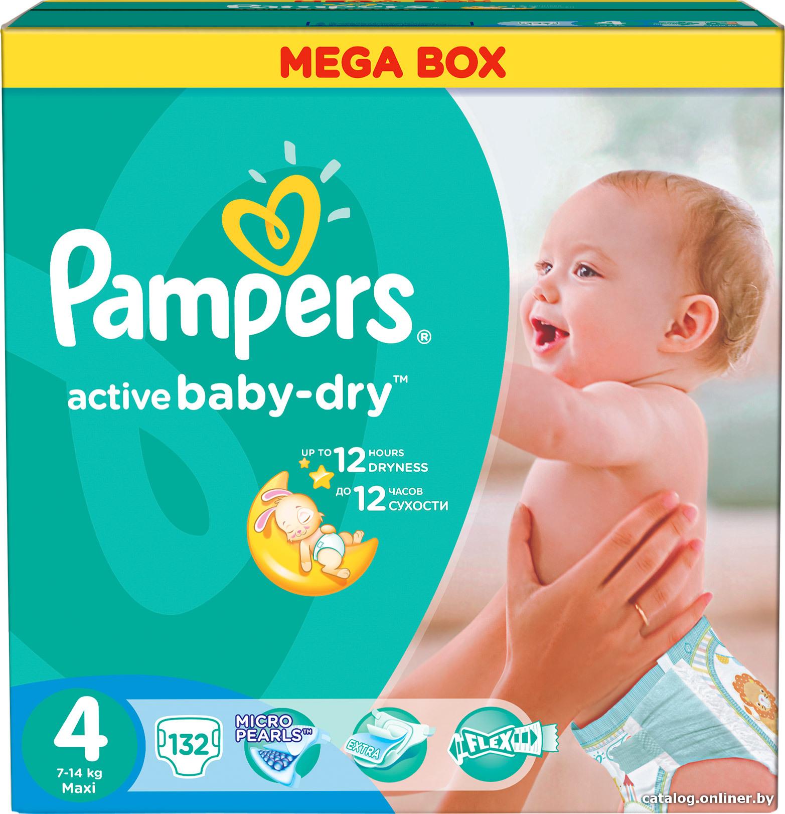 Pampers Active Baby-Dry 4 Maxi (132 шт) подгузники купить в Минске 099a04790f4