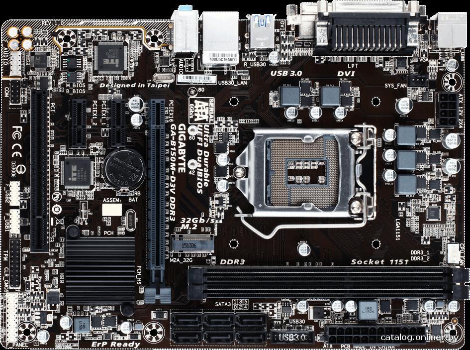 Gigabyte GA-B150M-D3V (rev. 1.0) Drivers Update