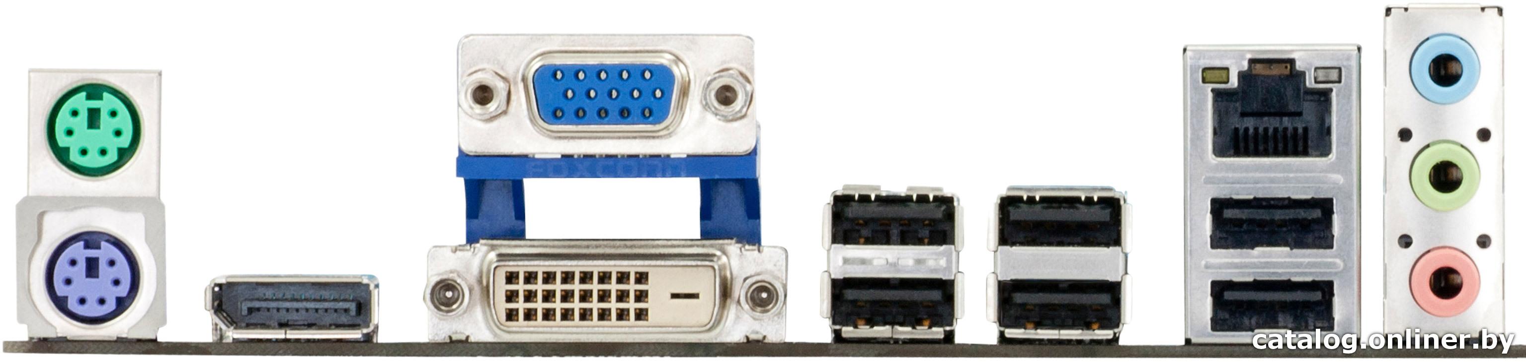 ASUS P8Q67-M DOTPM LAN DOWNLOAD DRIVERS
