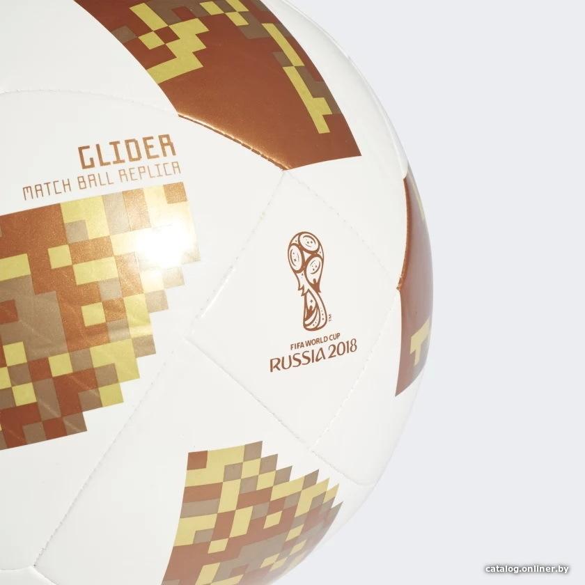 Adidas Telstar 18 FIFA World Cup Glider мяч купить в Минске d623ebc4581f5