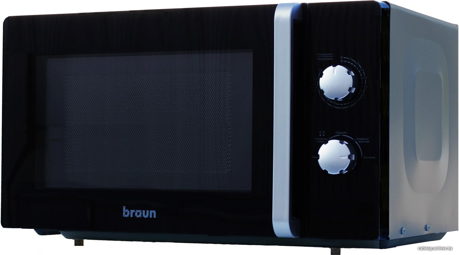 Braun MWB-20M14BLG Image #1