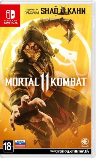 Mortal Kombat 11 для Nintendo Switch игру купить в Минске