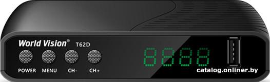 World Vision T62D приемник цифрового ТВ купить в Минске