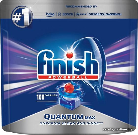 Finish Quantum Max (100 шт) таблетки для посудомоечной машины купить в Минске