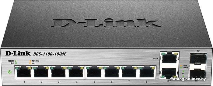 D-Link DGS-1100-10/ME/A2A коммутатор купить в Минске