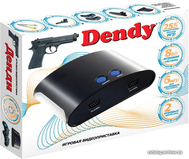 Dendy 255 игр + световой пистолет игровую приставку купить в Минске