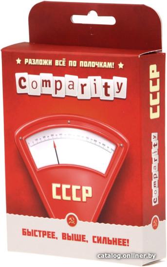 Магеллан Comparity. СССР настольную игру купить в Минске