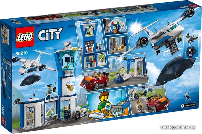 LEGO City 60210 Воздушная полиция: авиабаза конструктор купить в Минске