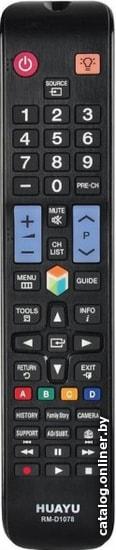 Huayu RM-L1078 для Samsung 3D universal пульт ДУ купить в Минске