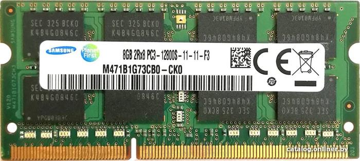 Samsung 8GB DDR3 SODIMM PC3-12800 M471B1G73CB0-CK0 оперативную память купить в Минске