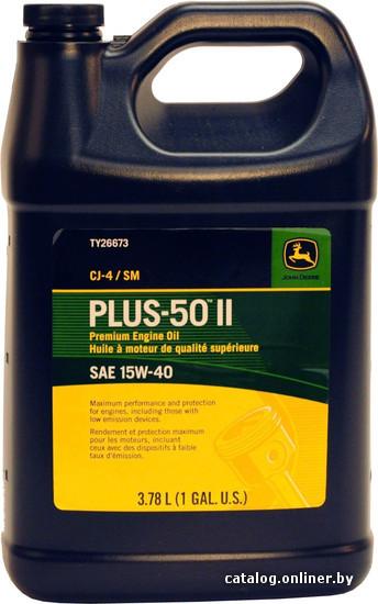 John Deere Plus-50 II 15W-40 3 78л моторное масло купить в