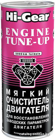 Hi-Gear Engine Tune-Up 444 мл (HG2207) присадку в масло купить в Минске