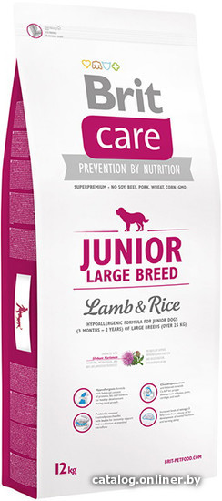 Brit Care Junior Large Breed Lamb & Rice 3 кг сухой корм для собак купить в Минске