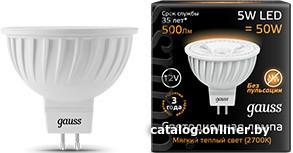 Gauss GU5.3 5 Вт 3000 K 201505105 светодиодная лампа купить в Минске