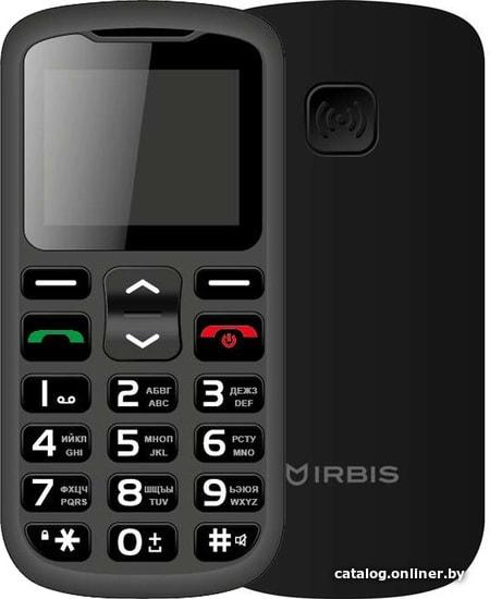 IRBIS SF63 (черный) мобильный телефон купить в Минске