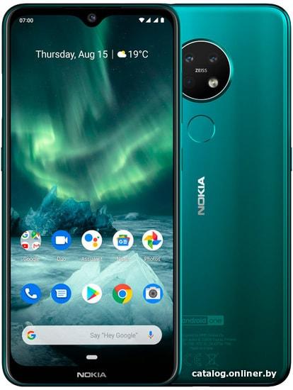 Nokia 7.2 4GB/64GB (бирюзовый) смартфон купить в Минске