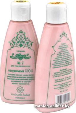 Косметика чистота веков купить набор средств драгоценные масла эйвон