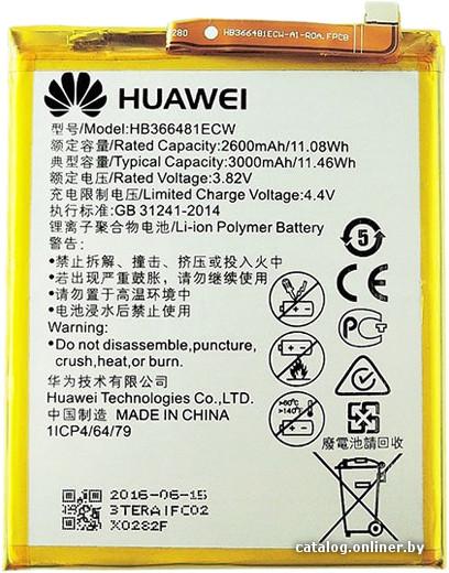 Копия Huawei HB366481ECW аккумулятор для телефона купить в Минске