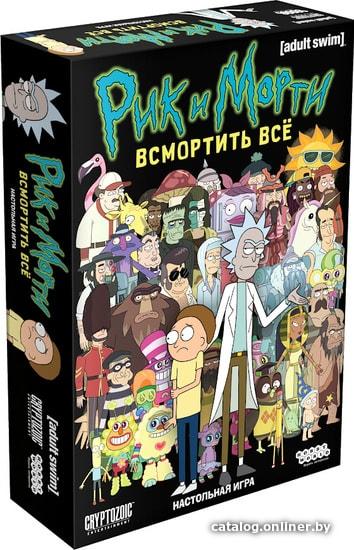 Мир Хобби Рик и Морти: Всмортить всё настольную игру купить в Минске