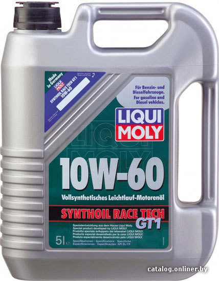 Моторное масло Liqui Moly Synthoil Race Tech GT1 10W-60 5л - фото 3