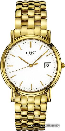Часы тиссот т0356171605100