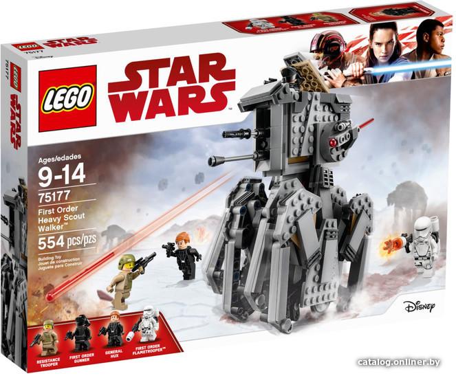 LEGO Star Wars 75177 Тяжелый разведывательный шагоход Первого Ордена конструктор купить в Минске