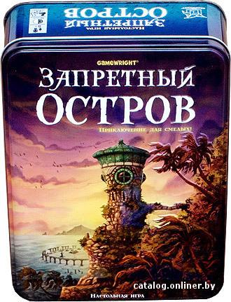 Стиль Жизни Запретный остров (Forbidden Island) настольную игру купить в Минске