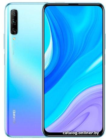 Смартфон Huawei Y9s STK-L21 6GB/128GB (светло-голубой)