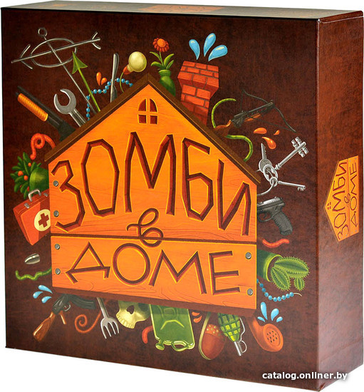 Магеллан Зомби в доме настольную игру купить в Минске