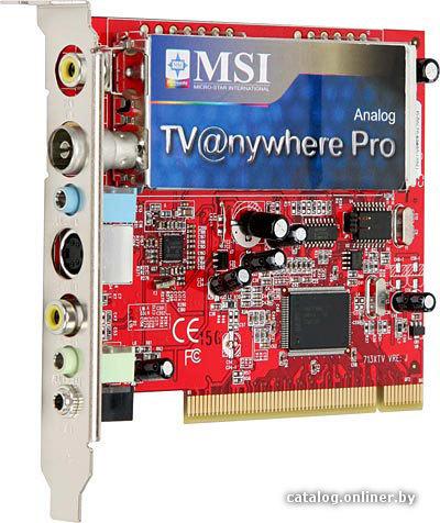 MSI L725 TV Tuner Drivers Download