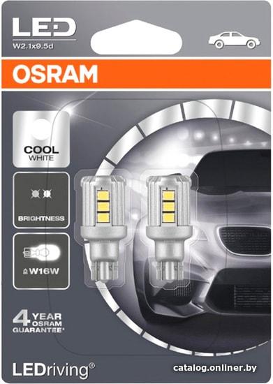 Osram W16W 9212CW-02B 2шт светодиодную лампу купить в Минске